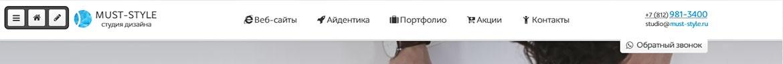 http://muststyle.ru/data/uploads/images/msadmin-01.jpg