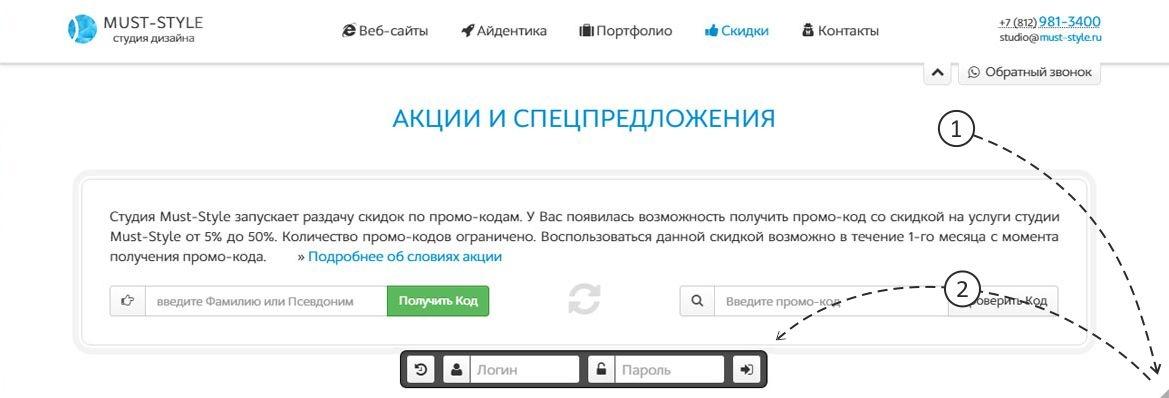 http://muststyle.ru/data/uploads/images/msadmin-04.jpg